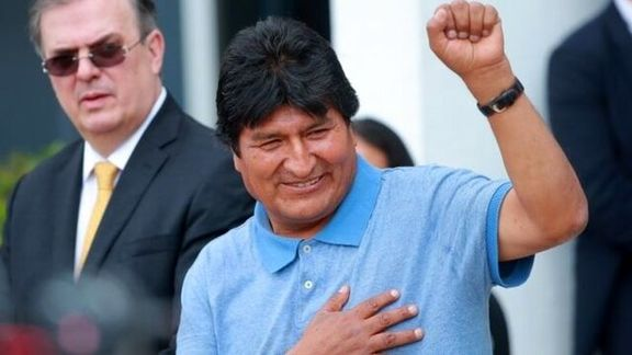 مورالس از انتخابات خود را کنار کشید