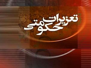 بازار زنجان با نظارت شدید تعزیرات مواجه شده است