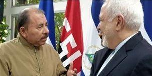 محمدجواد ظریف با رئیس جمهور نیکاراگوئه دیدار و گفتگو کرد