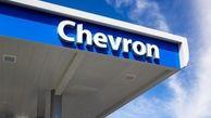 شرکت «شِورون» نسبت به تعرفه های جدید علیه مکزیک هشدار داد