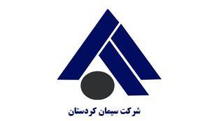 صادرات سیمان کردستان 180 درصد افزایش یافت