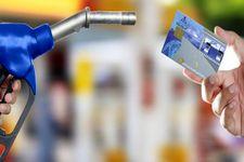 وزارت نفت نحوه دریافت کارت سوخت پلاک معلولان و جانبازان را اعلام کرد