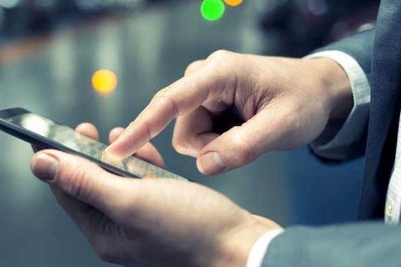 پیامک ثبتنام و قطع یارانه نقدی شهروندان جعلی است