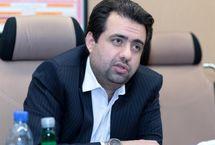 یک انتصاب جدید در شورای عالی بورس