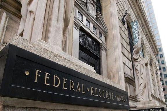 فدرال رزرو برای دومین بار نرخ بهره در آمریکا را افزایش داد