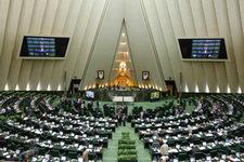 ظریف، کرباسیان و نمایندگان مجلس شورای اسلامی FATF را بررسی می کنند