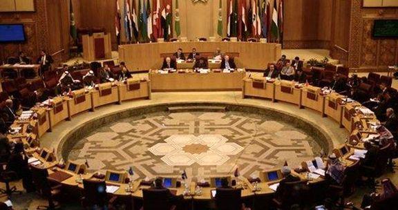 اتحادیه عرب نشست فوق العاده برگزار می کند