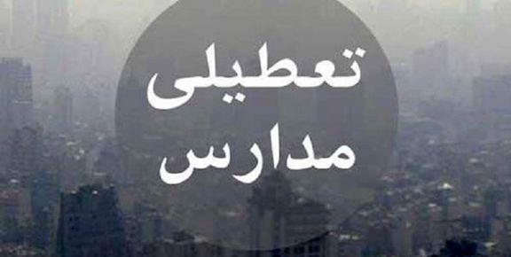 فردا تمام مدارس جنوب کرمان تعطیل هستند