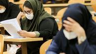 کمیسیون بهداشت مجلس با برگزاری کنکور  به صورت مشروط موافقت کرد