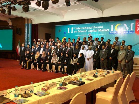 ایران آماده همکاری با کشورهای اسلامی برای راهاندازی ابزارهای مالی اسلامی  جدید است