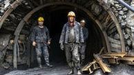 تلاش وزارت صنعت برای فعال کردن 1000 معدن راکد در کشور