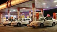 اعتراض مردم به افزایش قیمت بنزین در چند شهر ایران