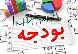 رییس جمهوری بخشنامه بودجه ۱۴۰۱ را ابلاغ کرد