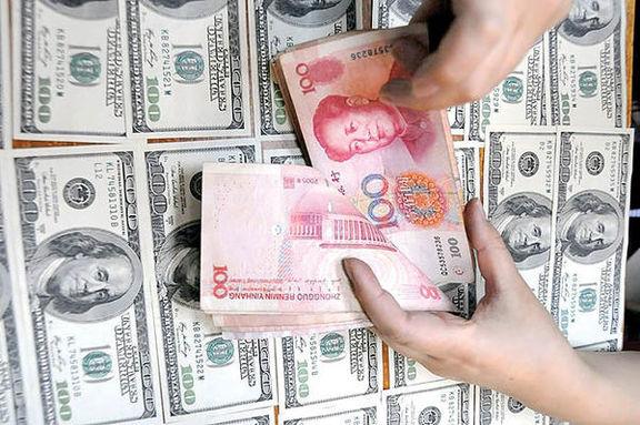 رشد ذخایر ارزی خارجی چین به ۳.۲۲ تریلیون دلار