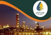 بورس انرژی ایران امروز میزبان عرضه کدام گروه از محصولات است؟