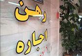 اجاره بهای آپارتمانهای لوکسمتراژ در تهران+ جدول