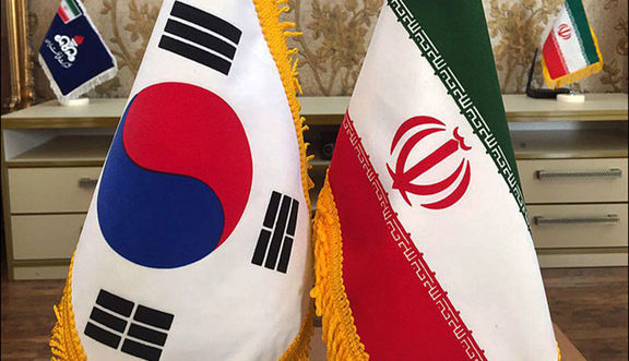 مبادلات تجاری ایران و کرهجنوبی از ۳ تا ۵ ماه آینده دوباره آغاز میشود