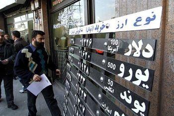 دستورالعمل جدید تاسیس صرافیها تصویب شد