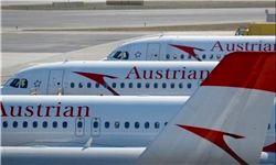 خطوط هوایی اتریش پروازهایش به ایران را متوقف می کند