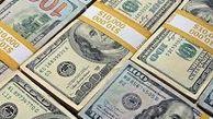 نرخ رسمی ۱۸ ارز کاهش یافت