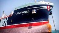 نفتکش انگلیسی «استنا ایمپرو» بندر عباس را ترک کرد