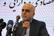 وزیر اقتصاد رویه تسهیل دریافت کد اقتصادی را ابلاغ کرد