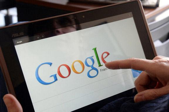 گوگل ابزارهای ردگیری کاربران وب را حذف میکند/ فعلا جایگزینی برای کوکها ارایه نمیشود