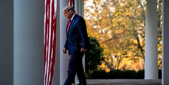 ترامپ بالاخره به شکست در انتخابات اقرار کرد