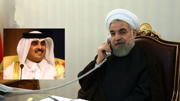 گفت و گوی تلفنی  روحانی با امیر قطر