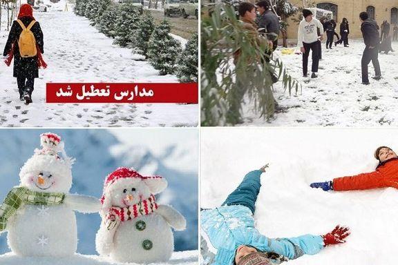 مدارس آذربایجان شرقی شنبه ۵ بهمن تعطیل است