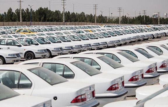 طرح تحول بازار خودرو به صحن علنی مجلس رفت