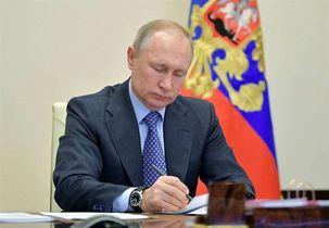 خواسته رئیس جمهور روسیه برای برگزاری یک نشست اضطراری برای اعضای شورای امنیت