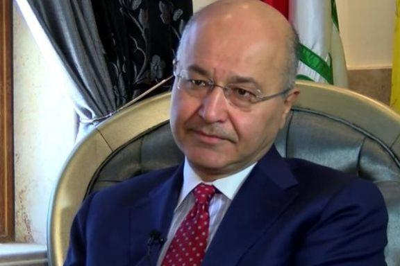 برهم صالح بزودی به قطر سفر می کند