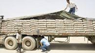 قیمت سیمان تیپ ۱ علیالحساب به میزان ۲۰ درصد افزایش یافت
