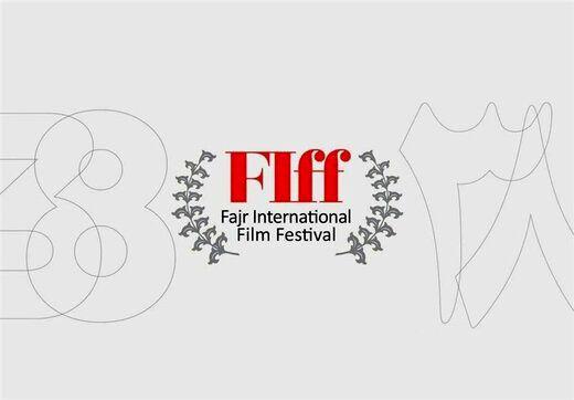 اعلام زمان و شرایط ثبتنام  رسانه ها در سیوهشتمین جشنواره جهانی فیلم فجر