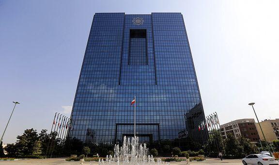 ارسال پیشنهادات فعالین حوزه رمزارز ایران برای بانک مرکزی