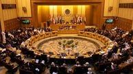 وزرای خارجه عرب سامانه مالی برای تشکیلات خودگردان فلسطین می سازند/گروه های مختلف فلسطینی هرچه زودتر آشتی ملی برقرار کنند