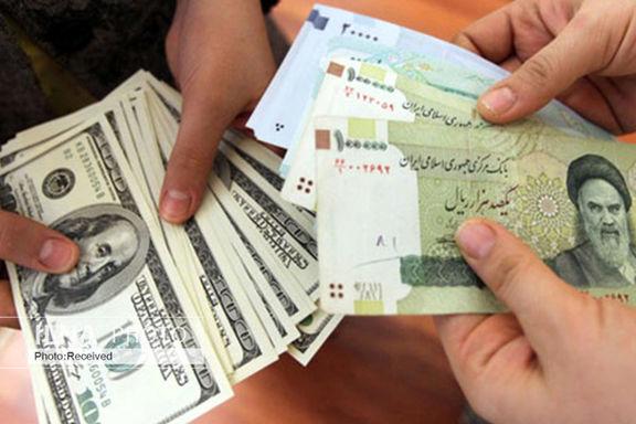 نرخ ارزهای رسمی  در 24 مرداد/  یورو کاهش یافت