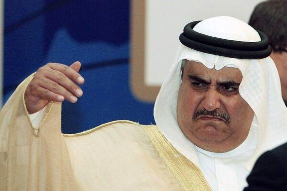 پاسخ دندان شکن عراق به موضع گیری خصمانه وزیر خارجه بحرین