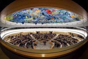 سازمان حقوق بشر سازمان ملل در تلاش است تا کلیشه های موهوم علیه ایران را تقویت کند