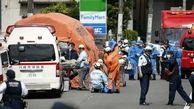 یک حمله تروریستی دیگر اینبار در ژاپن/حمله یک فرد مسلح به دانش آموزان ژاپنی