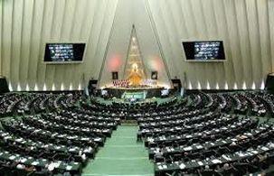 جلسه رای اعتماد به فرید خیابانی وزیر پیشنهادی صمت