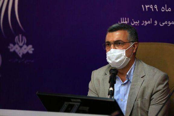 توزیع «رمدسیویر» ایرانی از هفته آینده آغاز میشود