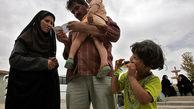 چگونه برای فرزند حاصل ازدواج مادر ایرانی با پدر غیر ایرانی شناسنامه دریافت کنیم؟