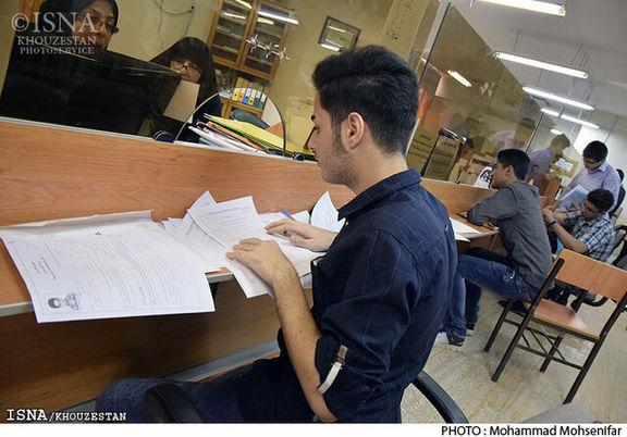 تسهیلات اعطایی به دانشجویان دستیاری چقدر است؟