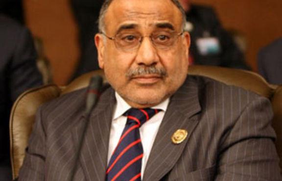 عادل عبدالمهدی، نخست وزیر عراق استیضاح می شود