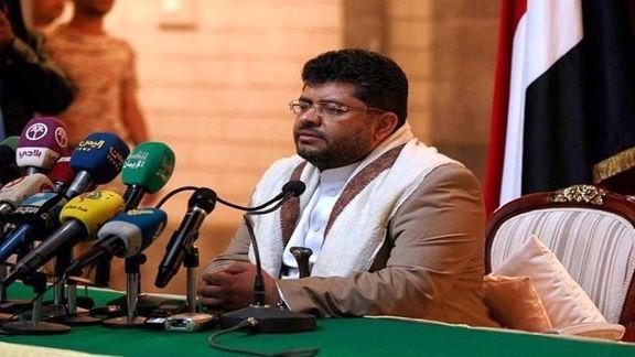 مردم یمن انقلاب خود را ادامه می دهد
