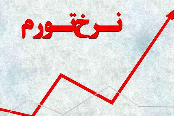 24 درصد تورم در مازندران ثبت شد