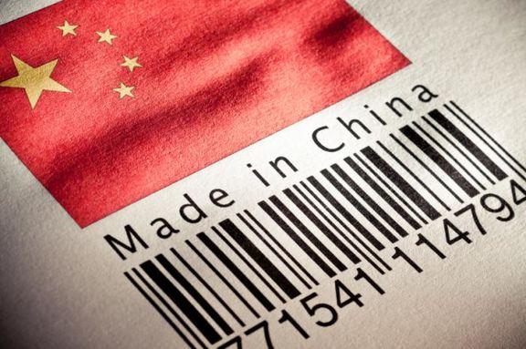 تعرفه وارداتی آمریکا بر روی کالاهای چینی