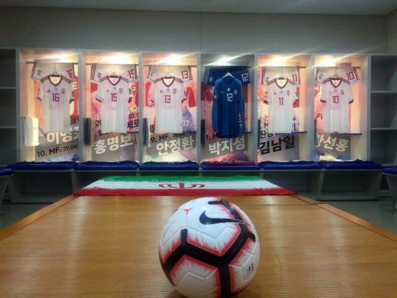 ترکیب تیم ملی مقابل تیم ملی کره جنوبی اعلام شد